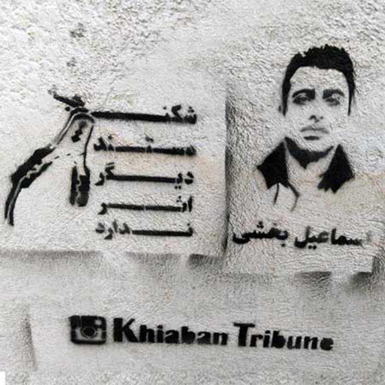 بازداشتشدگان هفتتپه را آزاد کنید