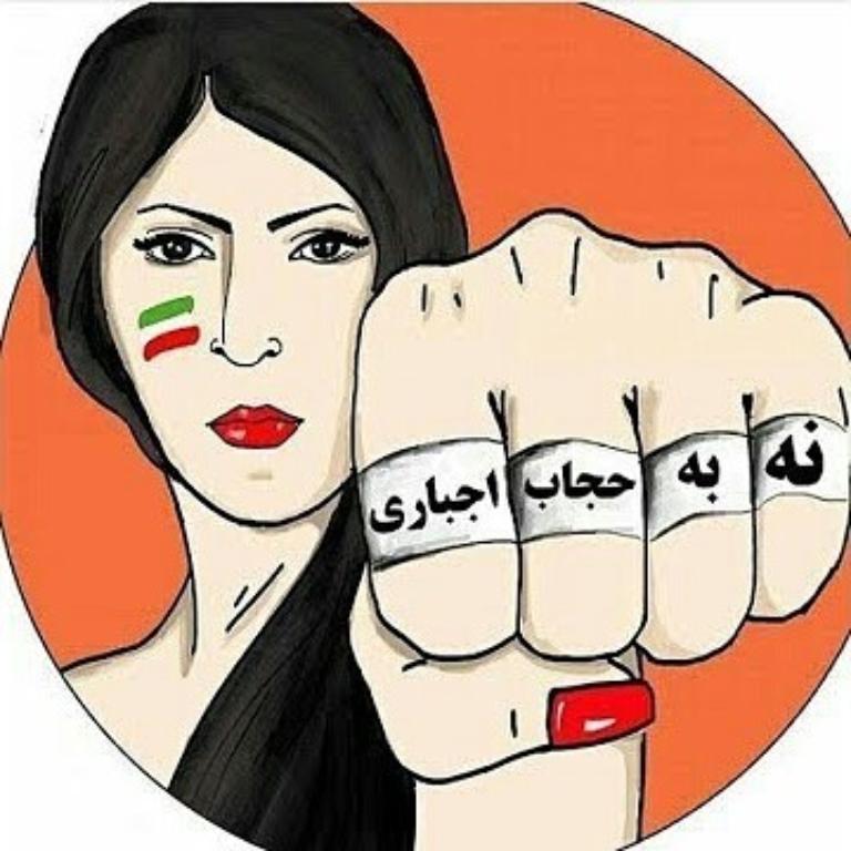ما زنان ایرانی خواهان حجاب اختیاری هستیم!