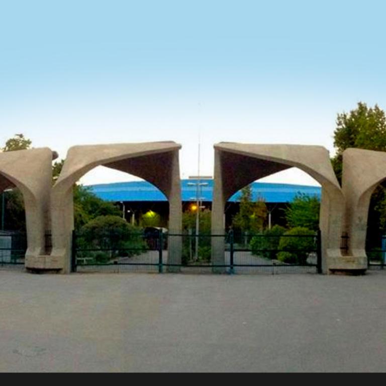 نامه سرگشاده دانشجویان دانشگاه تهران به وزیر علوم در اعتراض به احکام قضایی دانشجویان