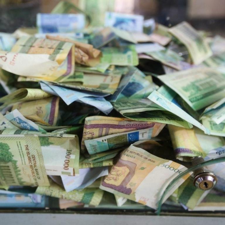 دادخواهی علیه بانک مرکزی جهت جبران زیان کاهش ارزش پول ملی