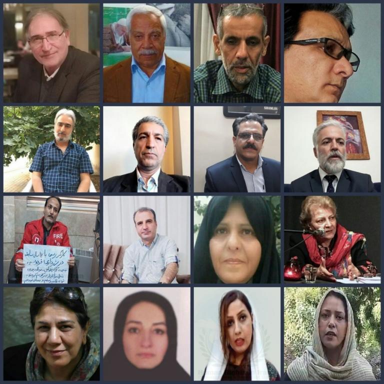 اعتراض به بازداشت افراد امضاء کننده بیانیه ۱٤ نفر