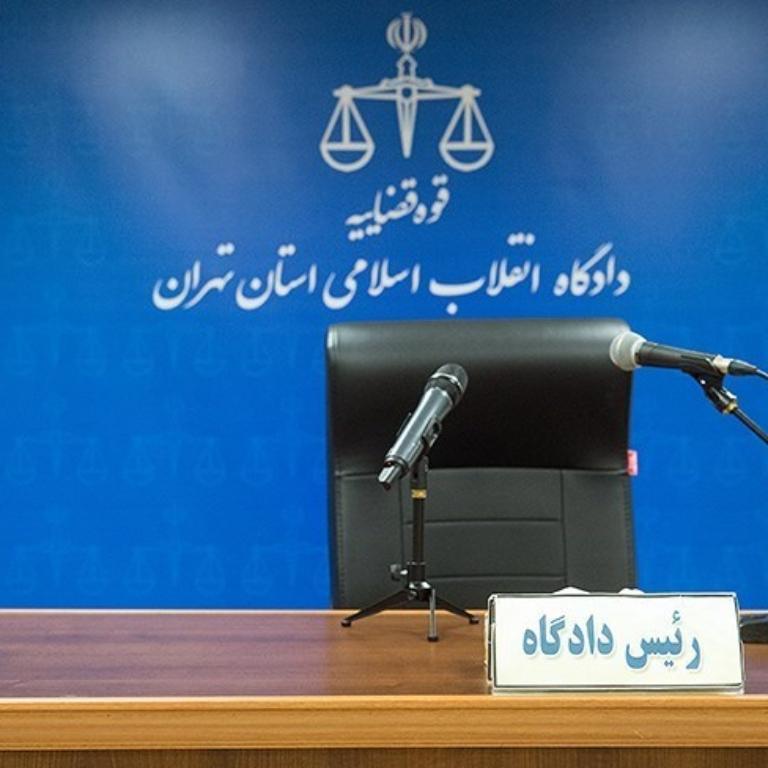 اعلام جرم بر ضد قضات متخلف