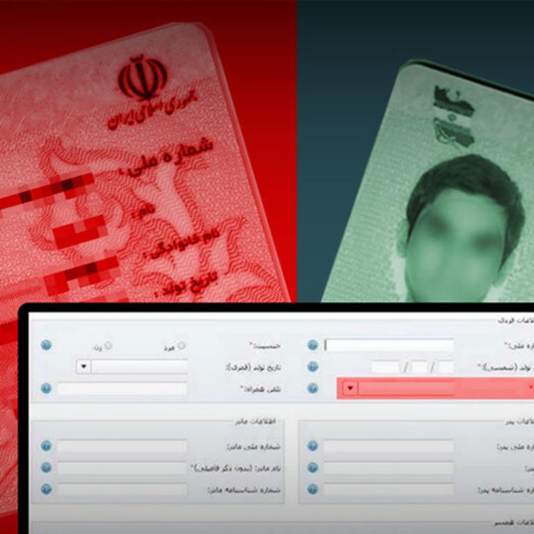 بهاییان را از کارت ملی و حقوق شهروندی محروم نکنید