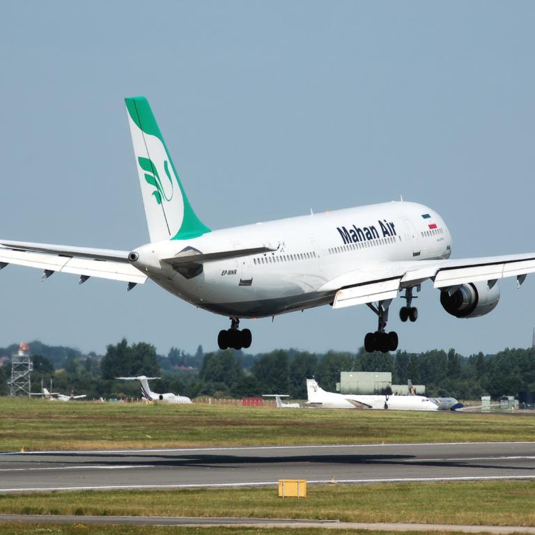باید علیه هواپیمایی ماهان کیفرخواست صادر شود!