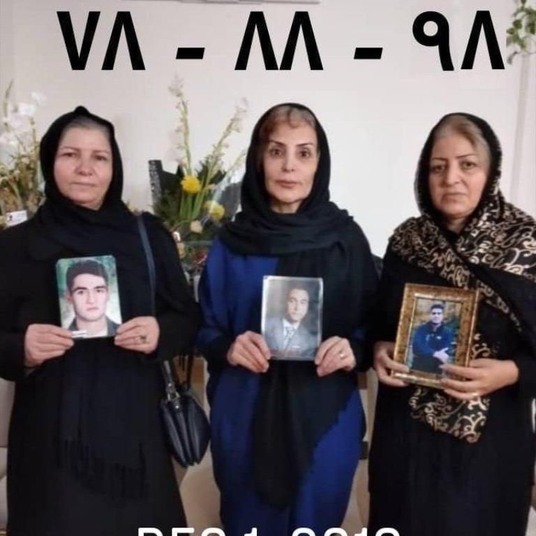 دادخواهی برای خون خواهران و برادرانم