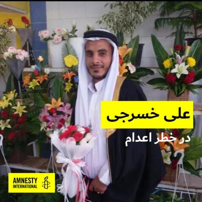 خطر اعدام برای چهار زندانیِ خوزستانی