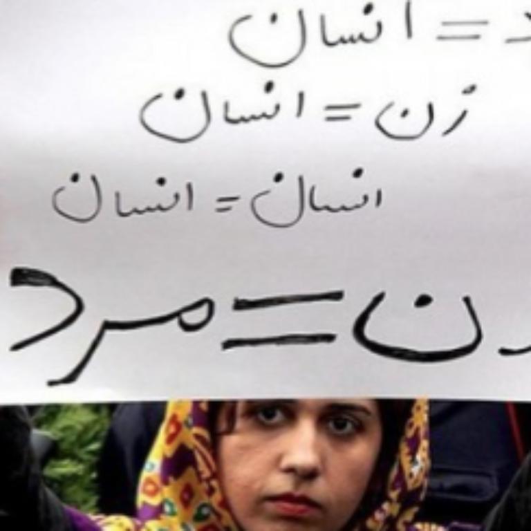 حق انتخاب زنان به عنوان رئیس جمهور در انتخابات ۱۴۰۰