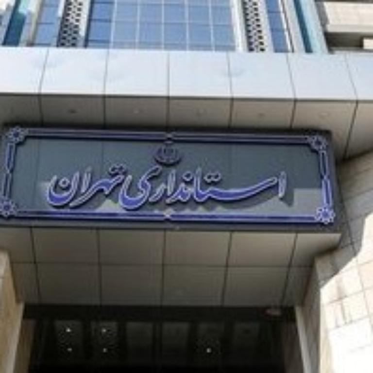 تلفات کرونا در تهران و بیاعتنایی استانداری